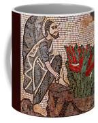 Standing On Holy Ground Coffee Mug
