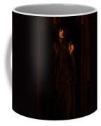 Supplication Coffee Mug