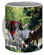 The Ride Thru The Park Coffee Mug