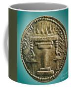 Zoroastrian Fire Altar Coffee Mug