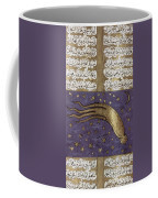1577 Comet In Turkish Manuscript Coffee Mug