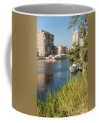 Cairo City Streets Coffee Mug