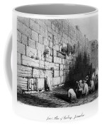 Jerusalem: Wailing Wall Coffee Mug