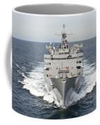 The Military Sealift Command Fast Coffee Mug