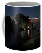 3 Kawasaki W At The Arahira Shrine Coffee Mug