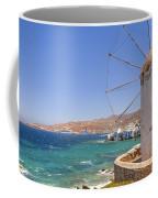 Mykonos Coffee Mug by Joana Kruse