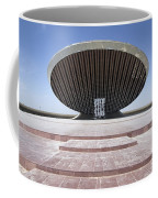 Baghdad, Iraq - A Great Dome Sits At 12 Coffee Mug by Terry Moore