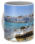Paros - Cyclades - Greece Coffee Mug