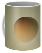 A Close View Of A Softly-lit Egg Coffee Mug
