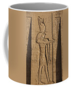 A Large Relief Of The God Horus Coffee Mug by Taylor S. Kennedy