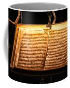 A Little Night Music Coffee Mug by Lauri Novak