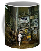 A Lobby In Mumbai Coffee Mug