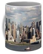 A New York City Afternoon Coffee Mug