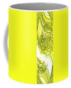 Abstract Fusion 107 Coffee Mug