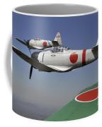 Aircraft From The Tora, Tora, Tora Coffee Mug