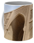 Al-mustansria School Coffee Mug