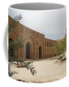 Al- Mutanabi Coffee Mug