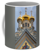 Alexander Nevski Church Coffee Mug