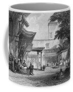 Algiers: Bazaar Coffee Mug