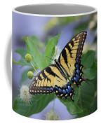 Alight Coffee Mug