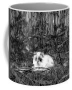Always Hunting B-w Coffee Mug