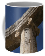 An Close View Of The Oval Plaza Coffee Mug by Taylor S. Kennedy