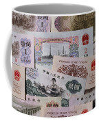 An Image Of Chinas Colorful Paper Money Coffee Mug
