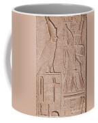 Ancient Stone Carvings, Karnak, Egypt Coffee Mug