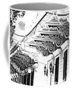 Arabella Brackets Coffee Mug