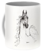 Arabian Horse Drawing 41 Coffee Mug