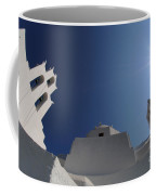Architecture On Ios Coffee Mug
