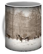 Are You Joining Us... Coffee Mug