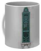 Art Deco 11 Coffee Mug