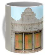 Art Nouveau Sex Shop Coffee Mug