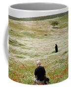 At Lachish's Magical Fields Coffee Mug