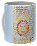Aum Aadityay Namah Coffee Mug