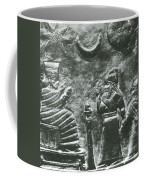 Babylonian Boundary Stone Coffee Mug by Science Source
