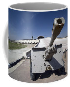Baghdad, Iraq - An Iraqi Howitzer Sits Coffee Mug by Terry Moore