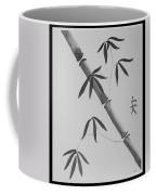 Bamboo Art In Black And White Coffee Mug