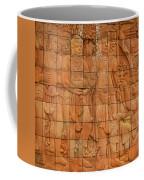 Bas Relief Coffee Mug