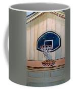 Basketball Hoop Sketchbook Project Down My Street Coffee Mug by Irina Sztukowski