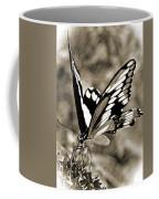 Beauty Simplified Coffee Mug