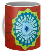 Being Coffee Mug