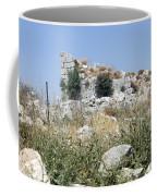Beitin Tower Coffee Mug