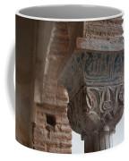 Blue Detail Column Coffee Mug