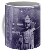 Buddhas Words Coffee Mug