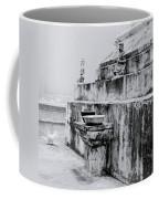 Buddhist Simplicity Coffee Mug