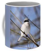 Built To Kill Coffee Mug