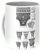 Byzantine Ornament Coffee Mug