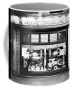 Cadillac Storefront, 1927 Coffee Mug
